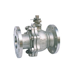 Matal hard sealing ball valve